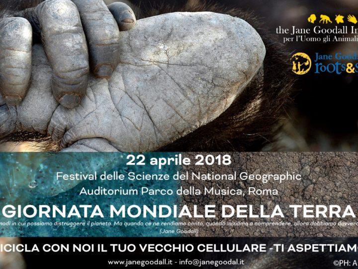 Giornata della Terra 2018: insieme all'Auditorium Parco della Musica