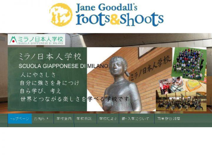 La Scuola Giapponese di Milano con Roots & Shoots Italia