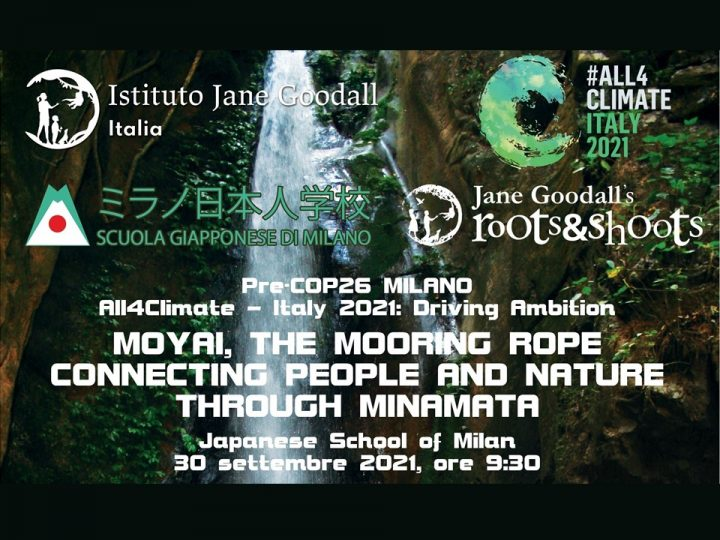 All4Climate – Italy 2021: MOYAI, the mooring rope connecting people and nature through Minamata